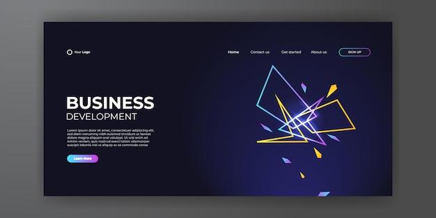 방문 페이지 웹 템플릿에 대한 추상적인 배경입니다. 트렌디한 추상 디자인 템플릿입니다. 표지, 브로셔, 전단지, 프레젠테이션, 배너에 대한 동적 그라데이션 구성. 벡터 일러스트 레이 션.