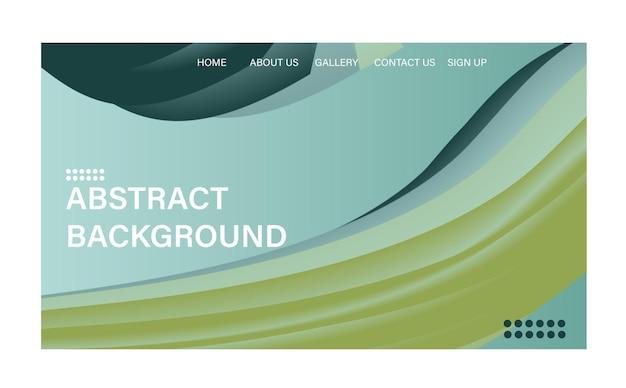 ウェブサイトのヘッダーの抽象的な背景