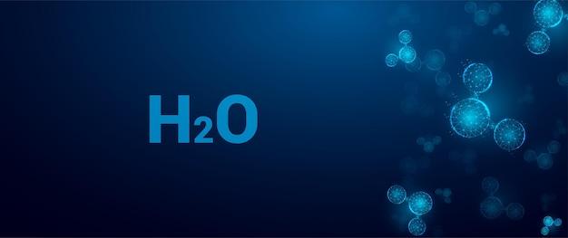 水分子からの抽象的な背景。低ポリワイヤーフレームスタイル。