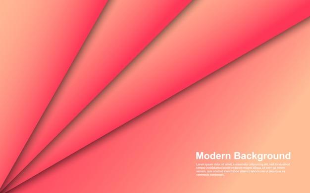 抽象的な背景のグラデーション色のモダンなデザイン
