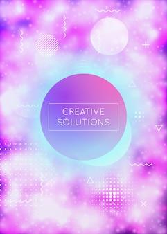 Абстрактный фон. текстура голограммы. волшебный экран. точки движения. мягкие футуристические элементы. фиолетовый круглый дизайн. минимальная презентация. научный флаер. фиолетовый абстрактный фон