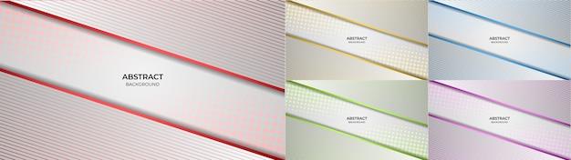 Абстрактный фон градиент линии красный, желтый, синий, зеленый и фиолетовый. векторная иллюстрация