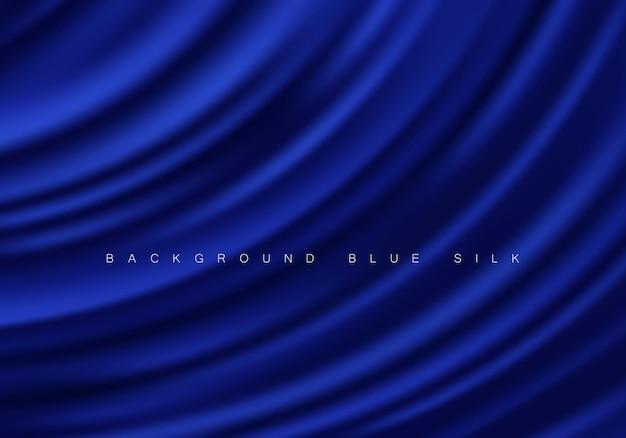 抽象的な背景高級青い布波テクスチャシルク