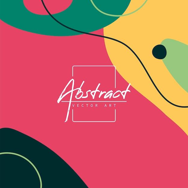 抽象的な背景。最小限のスタイルのモダンなデザインテンプレート。美容プレゼンテーション、ブランディングデザインのためのスタイリッシュなカバー。ベクトルイラスト