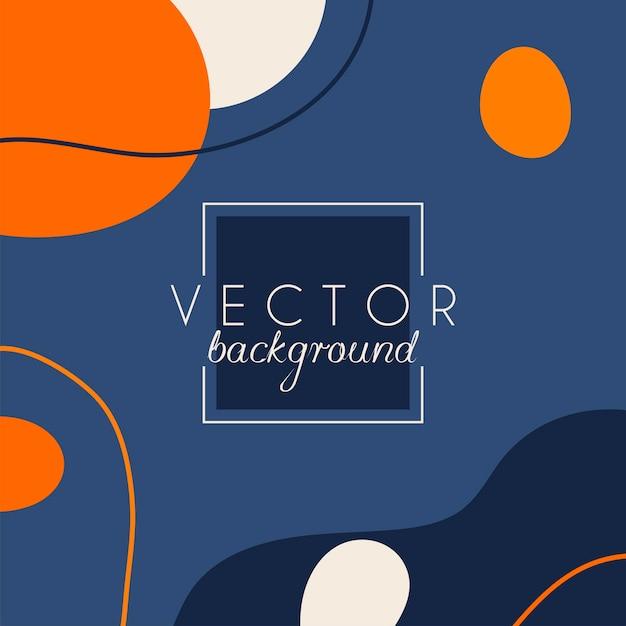 抽象的な背景。ミニマルなスタイルのモダンなデザインテンプレート。美容プレゼンテーション、ブランディングデザインのためのスタイリッシュなカバー。ベクトルイラスト