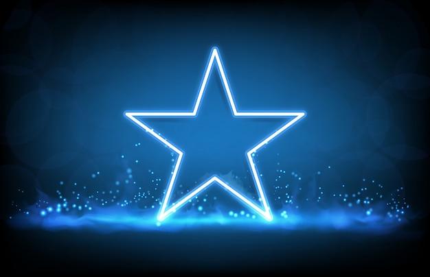 Абстрактный фон голубой светящейся неоновой звезды и дыма