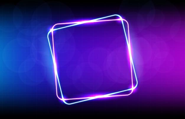 輝くネオンの正方形のフレームの抽象的な背景