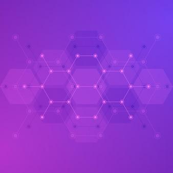 六角形の形のパターンの抽象的な背景