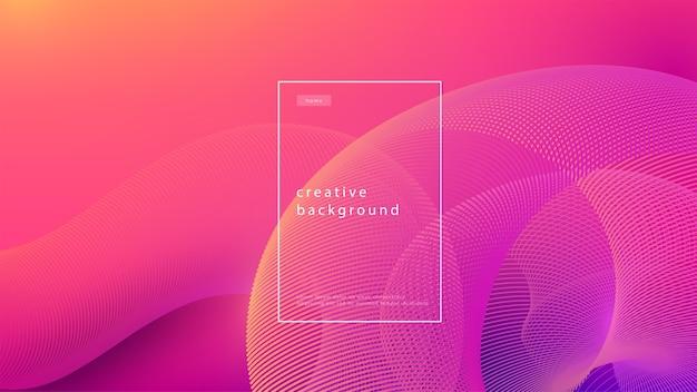 추상적 인 배경 핑크 디자인입니다. 기하학적 선과 조명 효과가있는 유체 흐름 그라데이션. 모션 최소한의 개념.