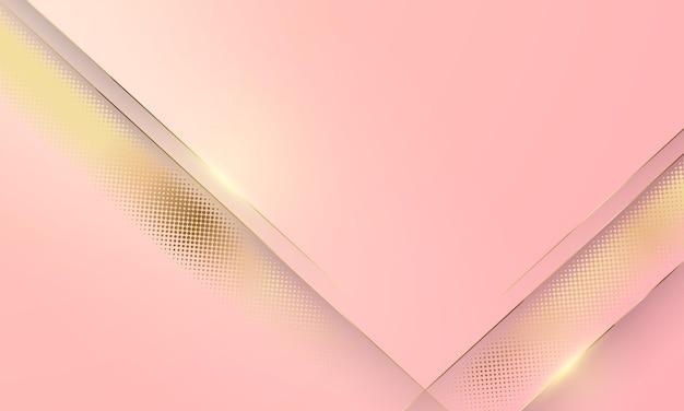 Vip 럭셔리 다이내믹한 추상적 배경 핑크 골드 포스터의 아름다움.