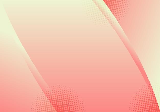 抽象的な背景ピンクのグラデーションカラー