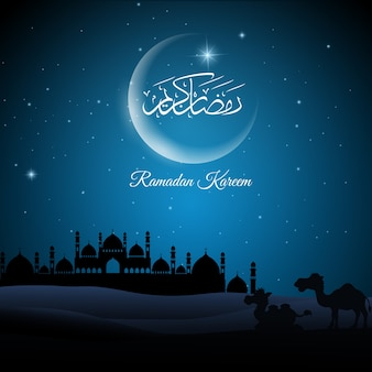 Abstract background for ramadan kareem