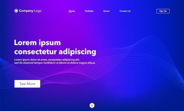 抽象的な背景のウェブサイトのランディングページ。ウェブサイト、またはアプリのテンプレート。