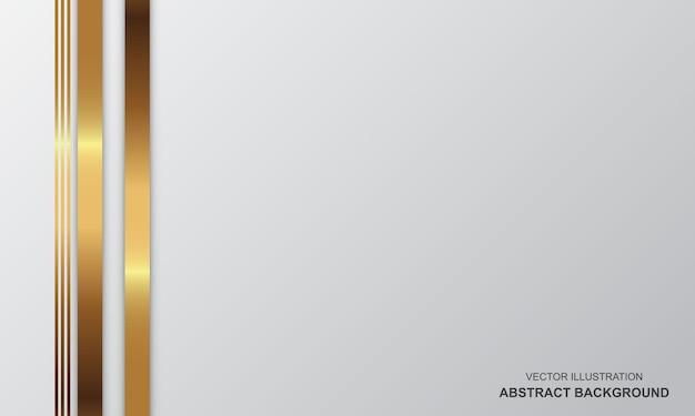 추상적 인 배경 흰색과 황금 럭셔리 현대적인 디자인