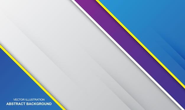 Абстрактный фон белый с синим и фиолетовым цветом