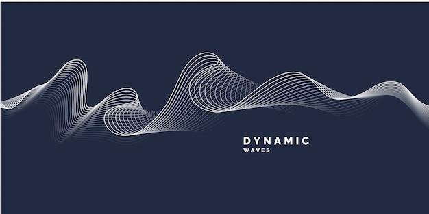 Абстрактный фон с динамическими волнами.