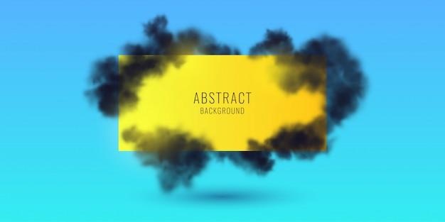 黒い煙と抽象的な背景