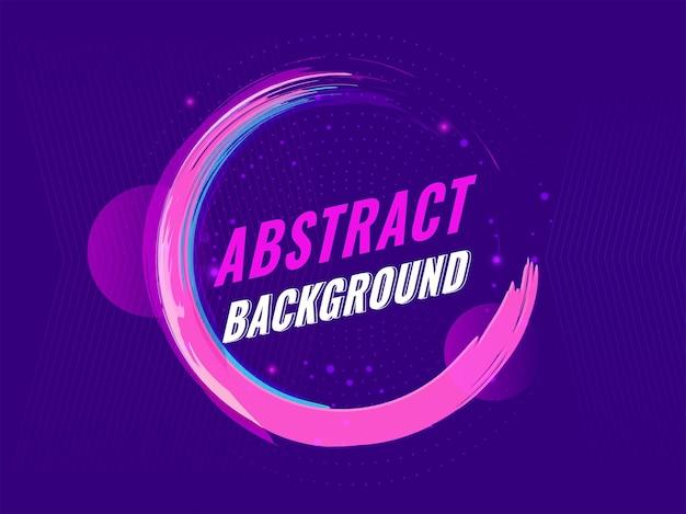 ピンクと紫の色のブラシストローク曲線効果と抽象的な背景。