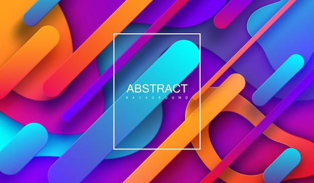 다채로운 종이 모양으로 추상적 인 배경 프리미엄 벡터