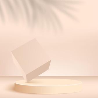 크림 색 기하학적 3d 연단으로 추상적 인 배경입니다. 삽화.