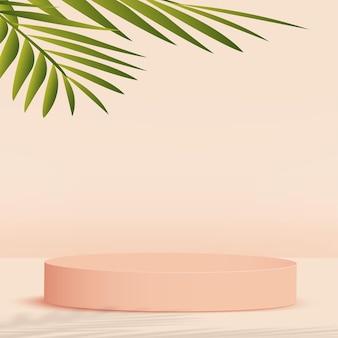 クリーム色の幾何学的な3d表彰台と抽象的な背景。ベクトルイラスト
