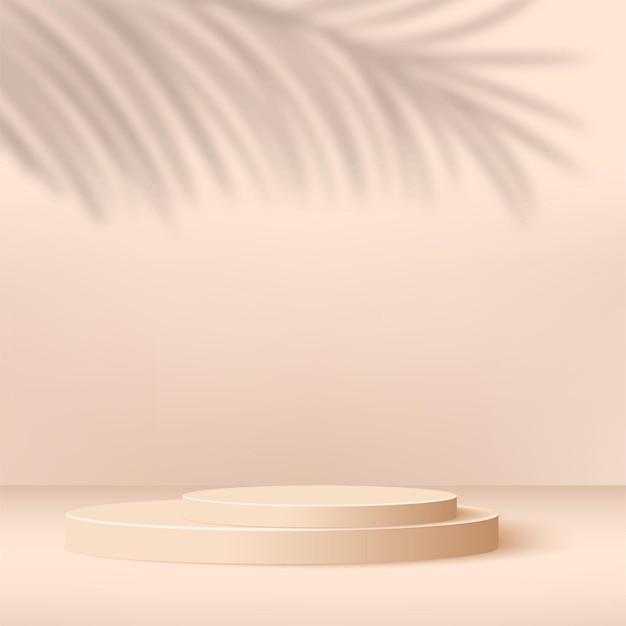 クリーム色の幾何学的な表彰台と抽象的な背景