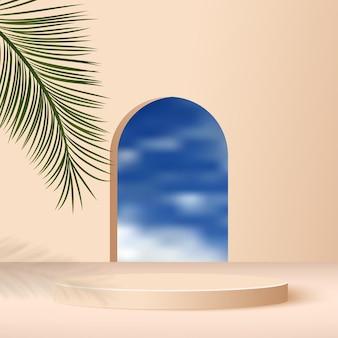 クリーム色の幾何学的な表彰台と抽象的な背景。