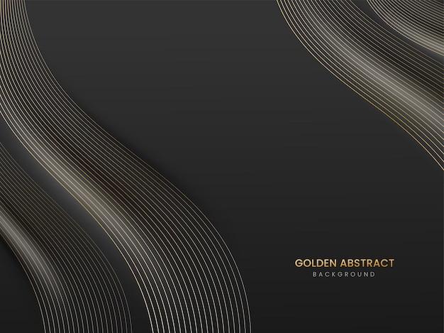 曲線の波線と抽象的な背景。