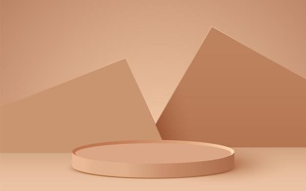 ベージュのシリンダー表彰台と抽象的な背景