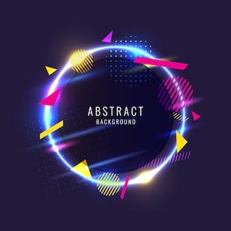 Абстрактный фон с геометрическими формами и неоновым свечением