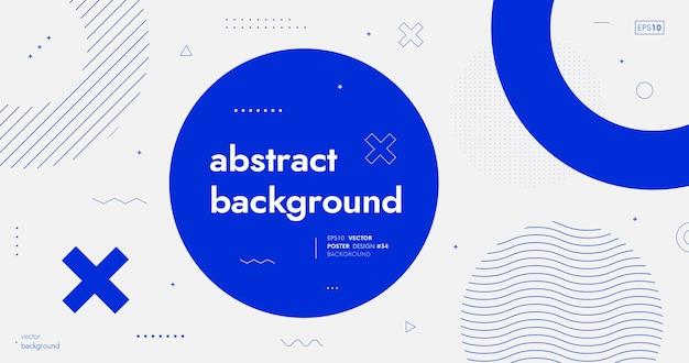 유체 모양 벡터 디자인으로 추상적인 배경입니다. 최소한의 포스터. 미래의 배경입니다. 배너, 방문 페이지, 웹, 표지, 브로셔에 대한 동적 3d 구성.