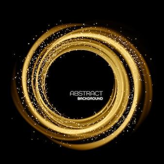 金色の明るい渦巻きと抽象的な背景。輝くスパイラル。