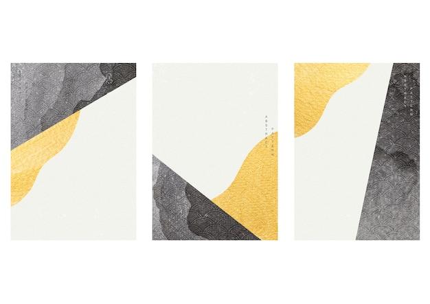 골드 수채화 텍스처와 추상적 인 배경입니다. 빈티지 스타일의 일본 물결 무늬와 곡선 및 기하학적 요소.