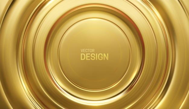 金色の同心の表面とブラシ効果のある抽象的な背景