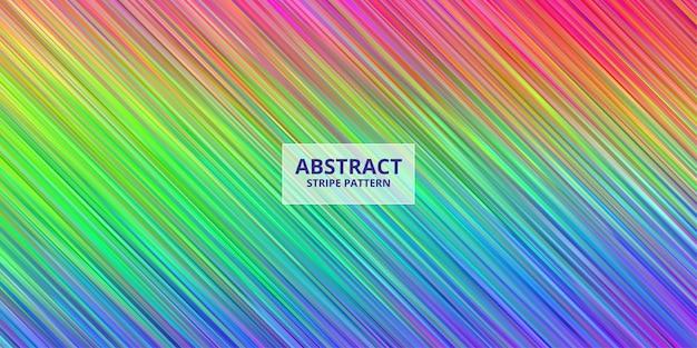 Абстрактный фон с цветом градиента. обои в форме полосы