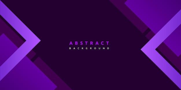 Абстрактный фон с градиентом красочного фиолетового цвета