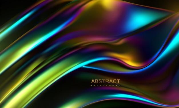 虹色の波状の形で抽象的な背景