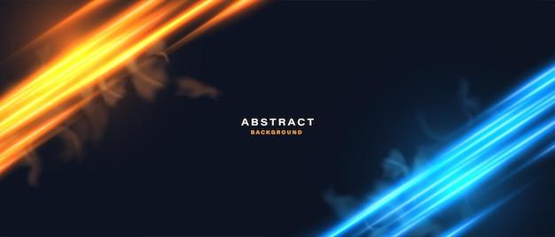 Абстрактный фон с движением неонового света Premium векторы