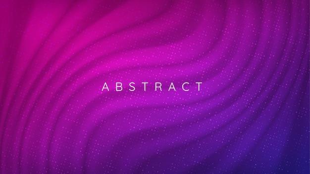 粒子と波状のテクスチャと抽象的な背景