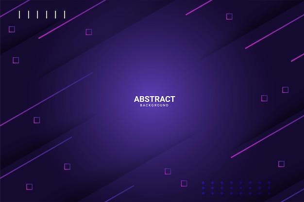 紫のグラデーションで抽象的な背景