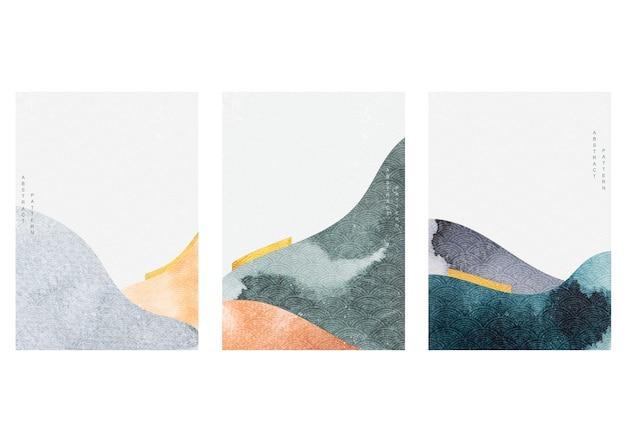 수채화 텍스처와 추상적 인 배경입니다. 레트로 스타일의 일본 웨이브 패턴으로 곡선 요소.