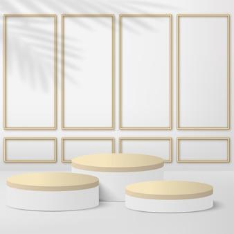 白い幾何学的な 3 d 表彰台と抽象的な背景