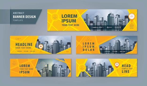 Абстрактный шаблон дизайна баннера, горизонтальный веб-баннер заголовка. заголовок геометрической обложки для веб-сайта.