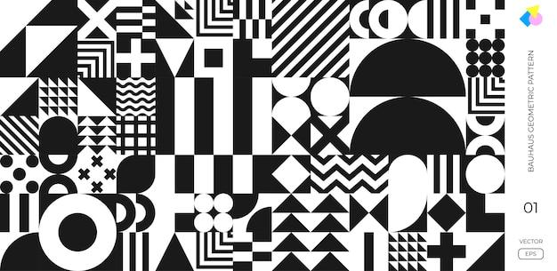 最小限の抽象的なバウハウスパターンベクトル