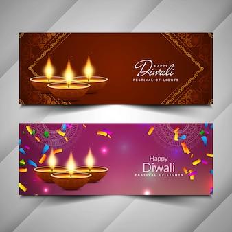 Abstract beautiful happy diwali banners set