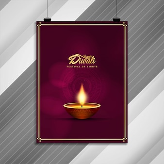 Abstract beautiful happy diwali brochure design
