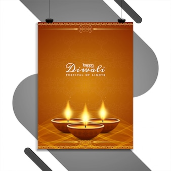 Abstract beautiful happy diwali flyer design