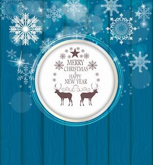 抽象的な美しさのクリスマスと新年の背景。ベクトルイラスト。 eps10