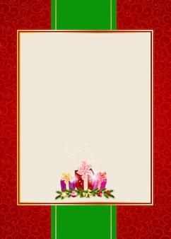 抽象的な美しさのクリスマスと新年の背景ベクトル図
