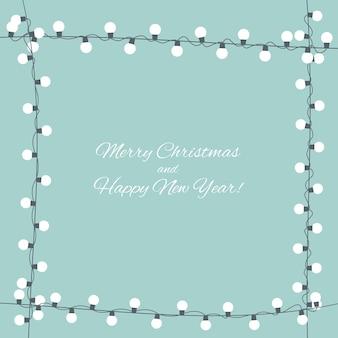 抽象的な美しさメリークリスマスと新年の背景。ベクター